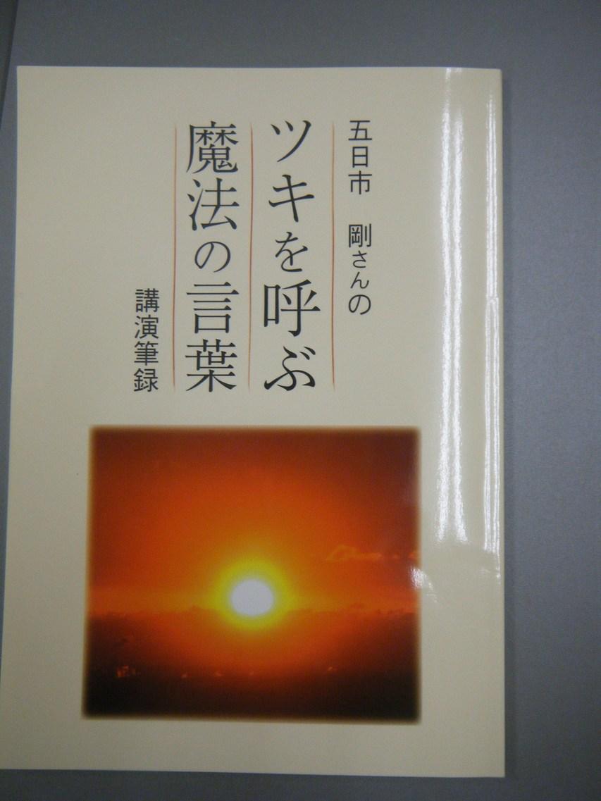 f0217835_1951673.jpg
