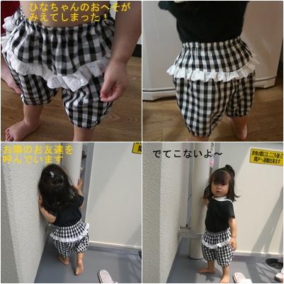 幼児の ブルーマー型パンツ と サンドレス_a0084343_22352491.jpg