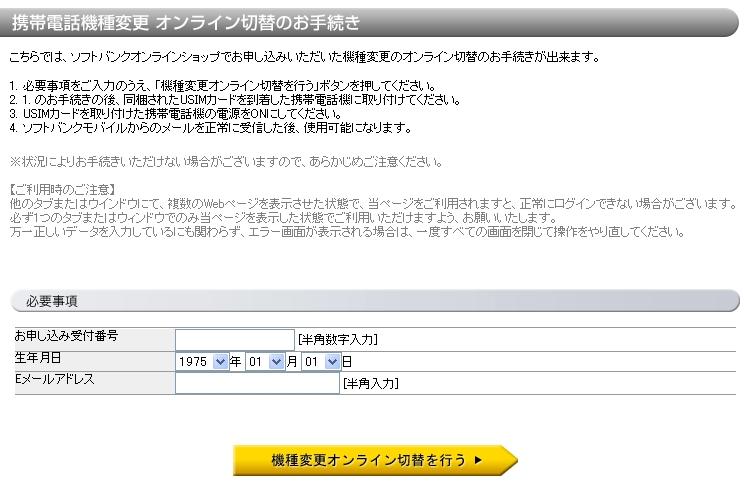 b0071543_1042553.jpg
