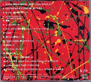 サザンオールスターズ全シングル・アルバム 2_d0022648_2194344.jpg