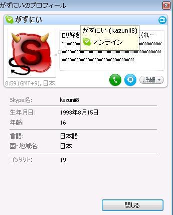 f0112549_9111697.jpg