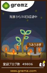 c0020452_23267100.jpg