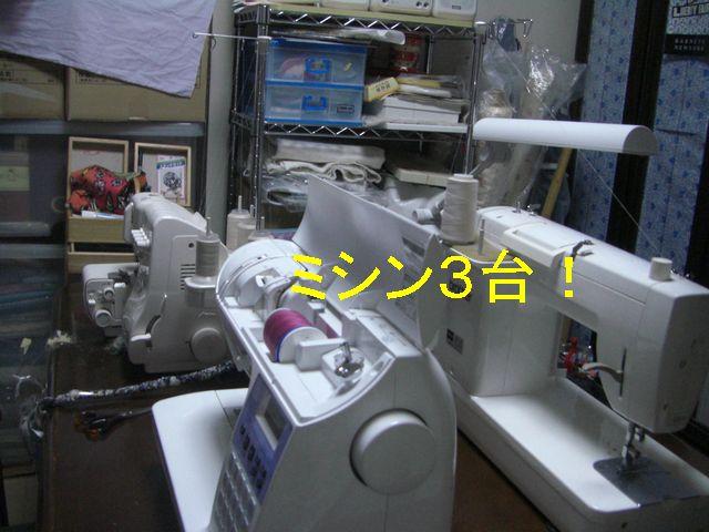 f0053952_21405787.jpg