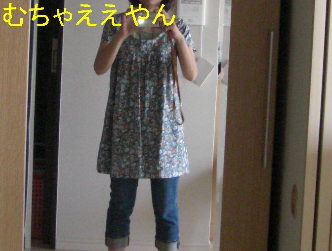 f0053952_2146541.jpg