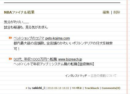 b0054053_1945445.jpg