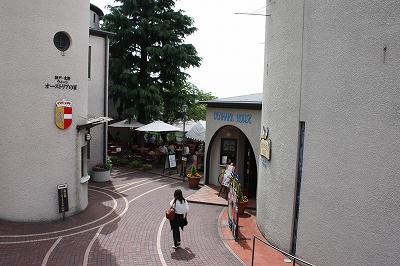 ■神戸~其の弐~■_e0188083_16414690.jpg