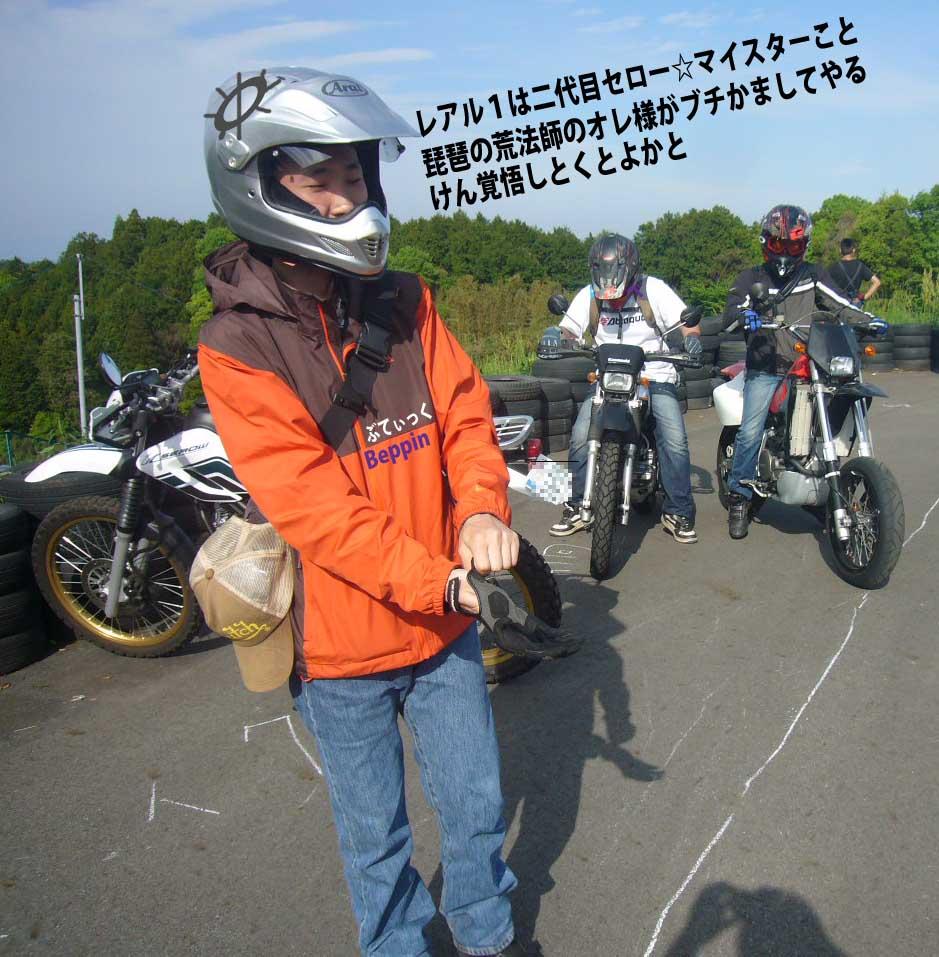 b0094687_0382481.jpg