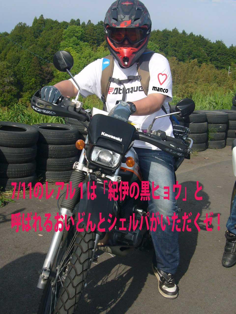 b0094687_0385254.jpg
