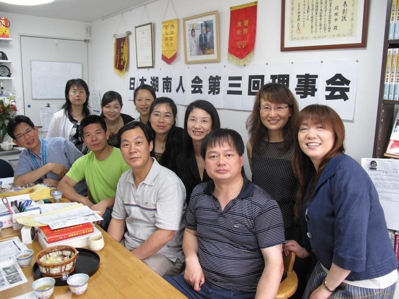 新華社記者報道日本湖南人会第三回理事会_d0027795_2293564.jpg