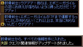 c0081097_2217581.jpg