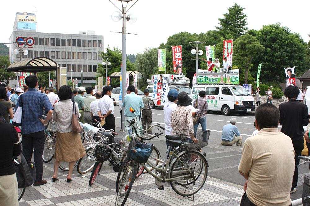 名古屋市長・河村たかしさんの演説を聞く_b0114798_17195167.jpg