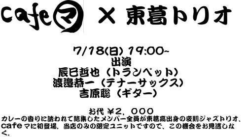 b0164302_19494715.jpg