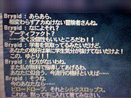 a0010805_9341234.jpg