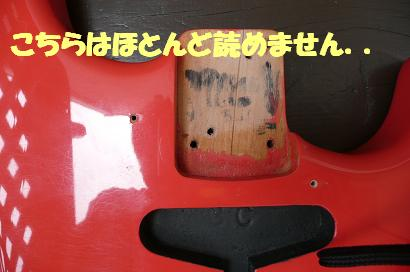 f0121712_16123962.jpg