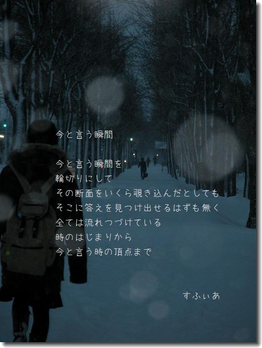 b0152416_10255616.jpg