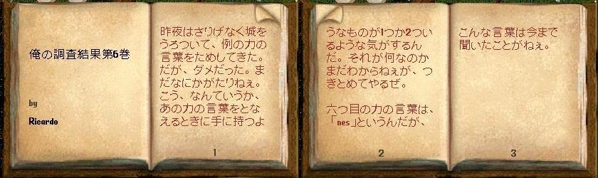f0046316_1603737.jpg