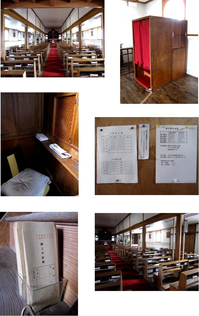 五島・対馬・壱岐編(3):出津教会(09.9)_c0051620_5485399.jpg