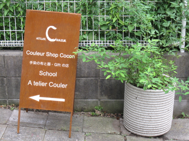 Couleur Shop Cocon Openします。_f0180433_1615574.jpg