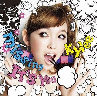 J-POP界に新たな黒船!米在住16歳スーパー女子高生が、渋谷にて緊急イベント実施!_e0025035_10475051.jpg