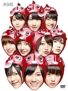AKB48の名曲「桜の栞」の続編ともいうべき新曲「あなたがいてくれたから」!_e0025035_11124589.jpg