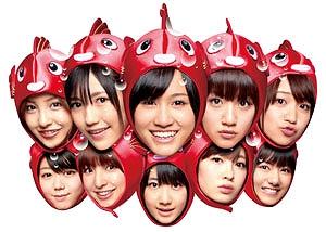 AKB48の名曲「桜の栞」の続編ともいうべき新曲「あなたがいてくれたから」!_e0025035_1112934.jpg