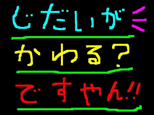 f0056935_10283727.jpg