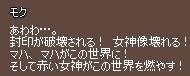 f0191443_21594394.jpg
