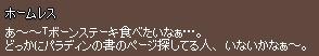 f0191443_221174.jpg