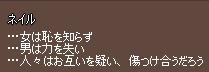 f0191443_222108.jpg