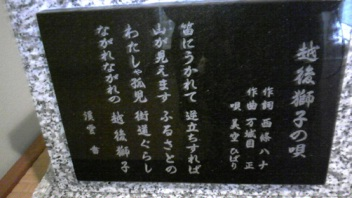 a0122847_18581966.jpg