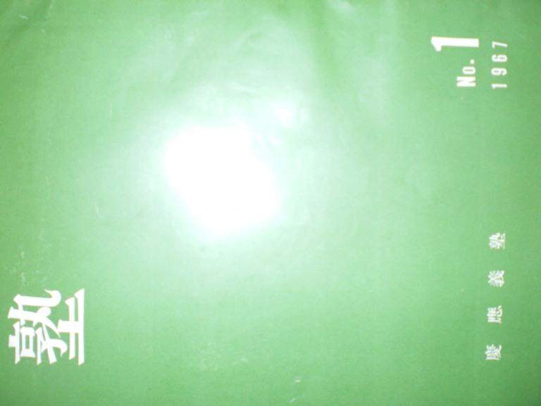 f0226161_10201915.jpg