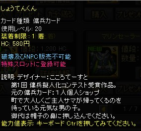 f0117272_4264960.jpg
