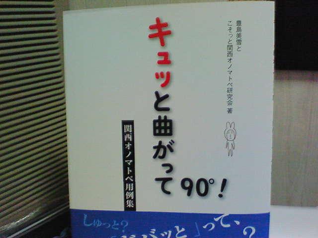 f0043780_1183060.jpg