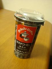 なつかしい味 ミカドコーヒー_d0132289_20552956.jpg