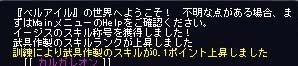f0015592_1385251.jpg