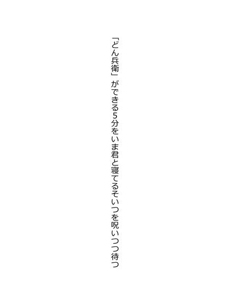 b0040393_1826764.jpg