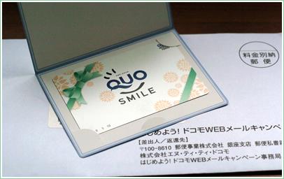 b0067598_20112476.jpg