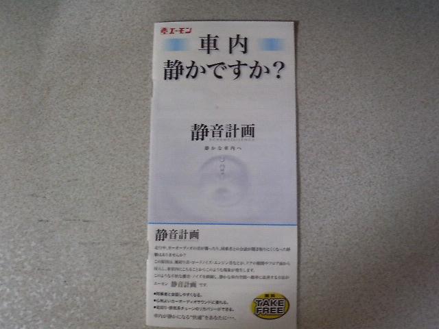 b0183004_22204490.jpg