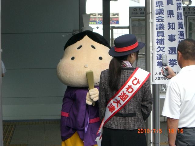 大津ひかる君_e0150006_19275532.jpg