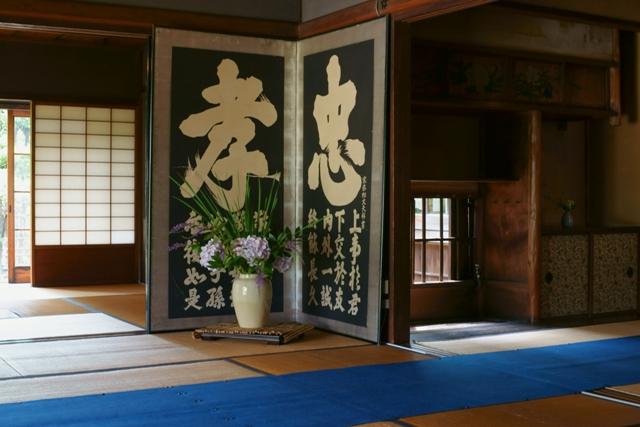 旧西尾家住宅の夏萩 (前)_e0177413_1516336.jpg