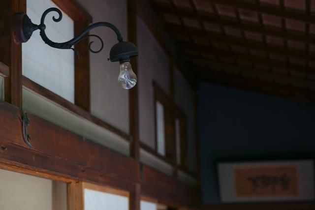 旧西尾家住宅の夏萩 (前)_e0177413_15231385.jpg