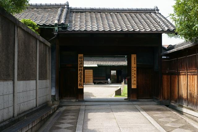 旧西尾家住宅の夏萩 (前)_e0177413_1545697.jpg
