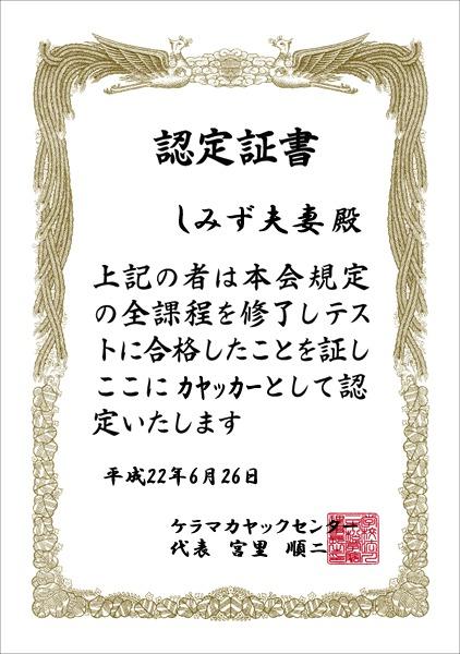 b0089616_20154866.jpg