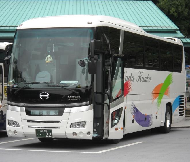 和田観光 22_e0004218_20353674.jpg