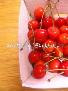 b0133123_613066.jpg