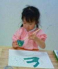 金曜日幼児クラス_b0187423_151451.jpg
