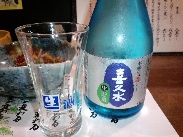 飯田にて_a0012728_23271414.jpg