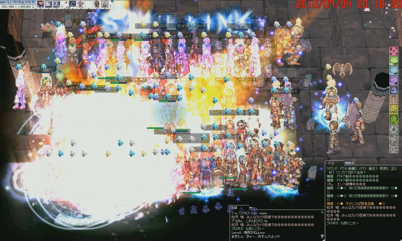 f0132029_22494050.jpg