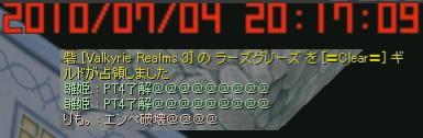 f0132029_22494898.jpg