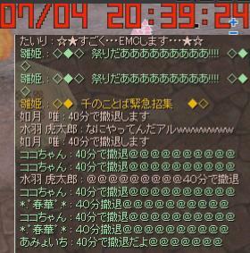 f0132029_22503293.jpg